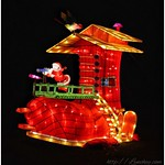 From The Magical Lantern Festival London
