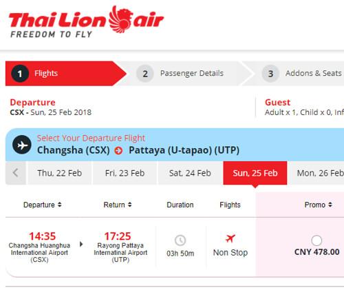 Thai Lion Air- Freedom to Fly - Google Chrome 2017-12-16 11.48.07