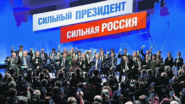 Игошин вошел в состав инициативной группы по выдвижению Путина