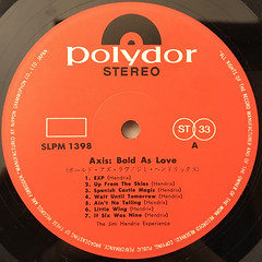 THE JIMI HENDRIX EXPERIENCE:AXIS BOLD AS LOVE(LABEL SIDE-A)