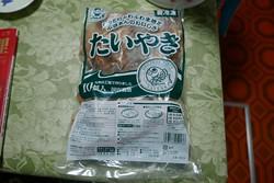 taiyakihacchan001