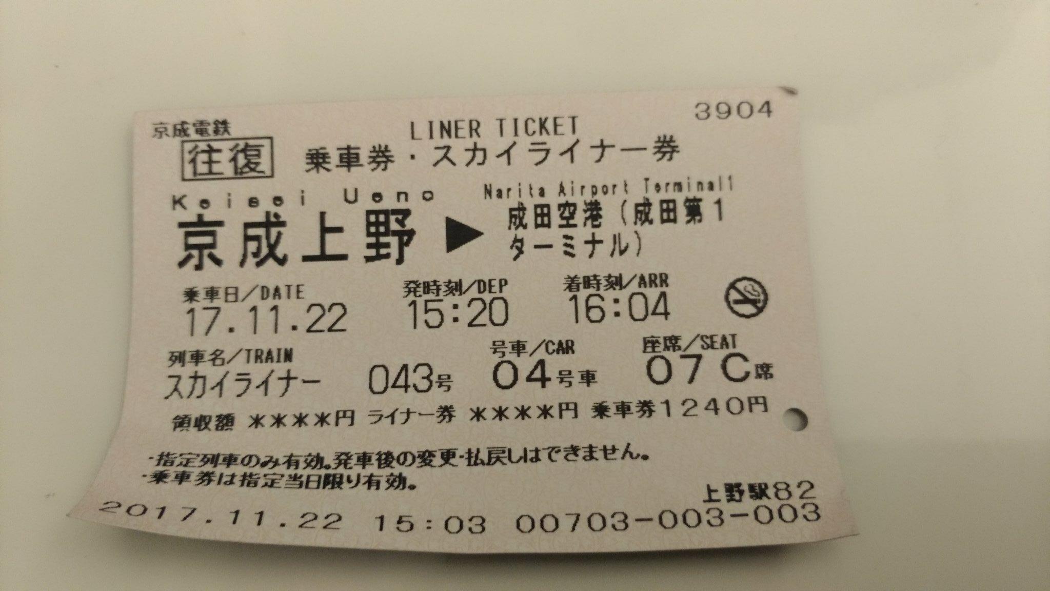 P_20171122_160315_vHDR_Auto