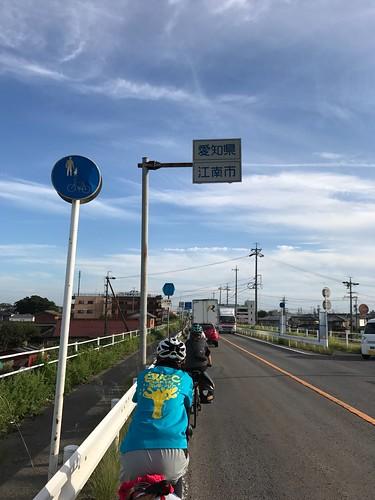 愛知県に入る