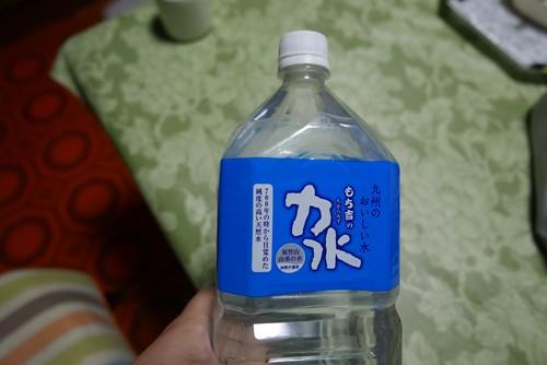 shirakawasuigen042