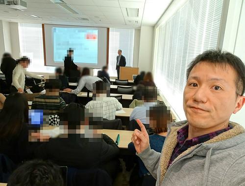 Googleアナリティクス本出版セミナー