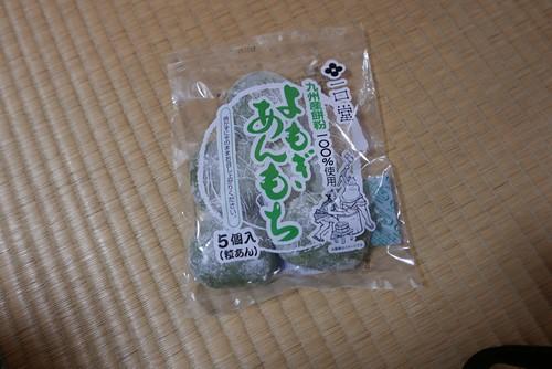sweetssweets021
