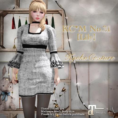 KC*M No.31[Lily]@The Project Se7en