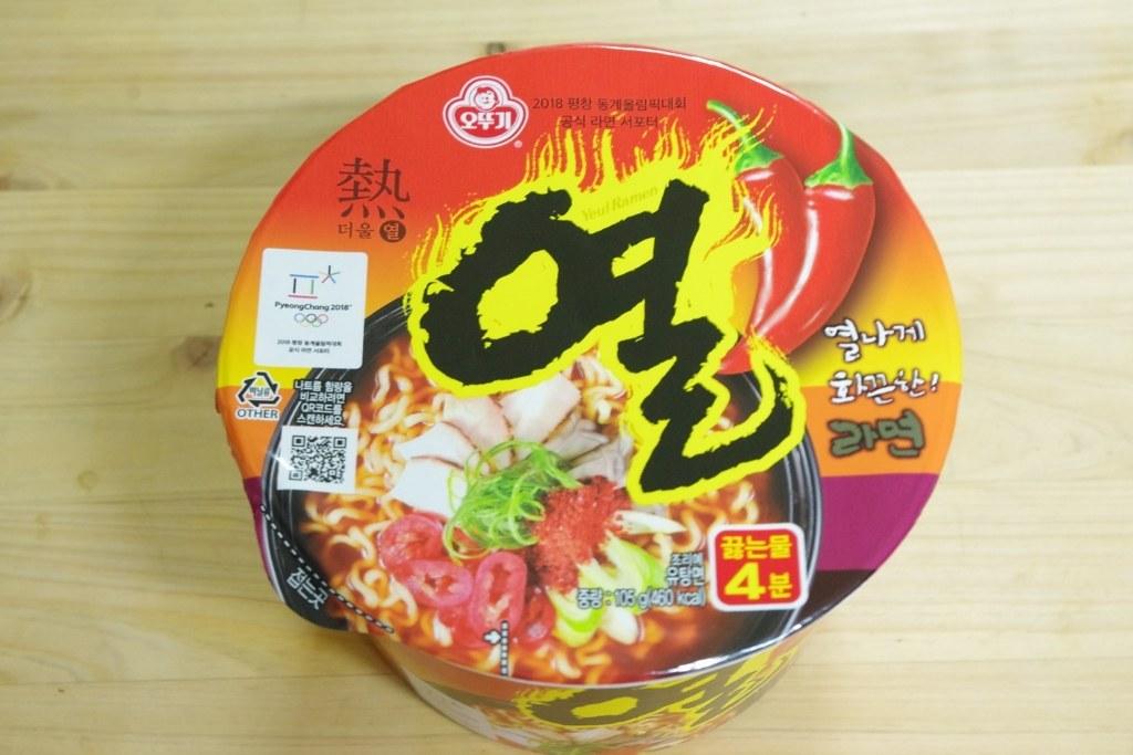 koreannoodle1