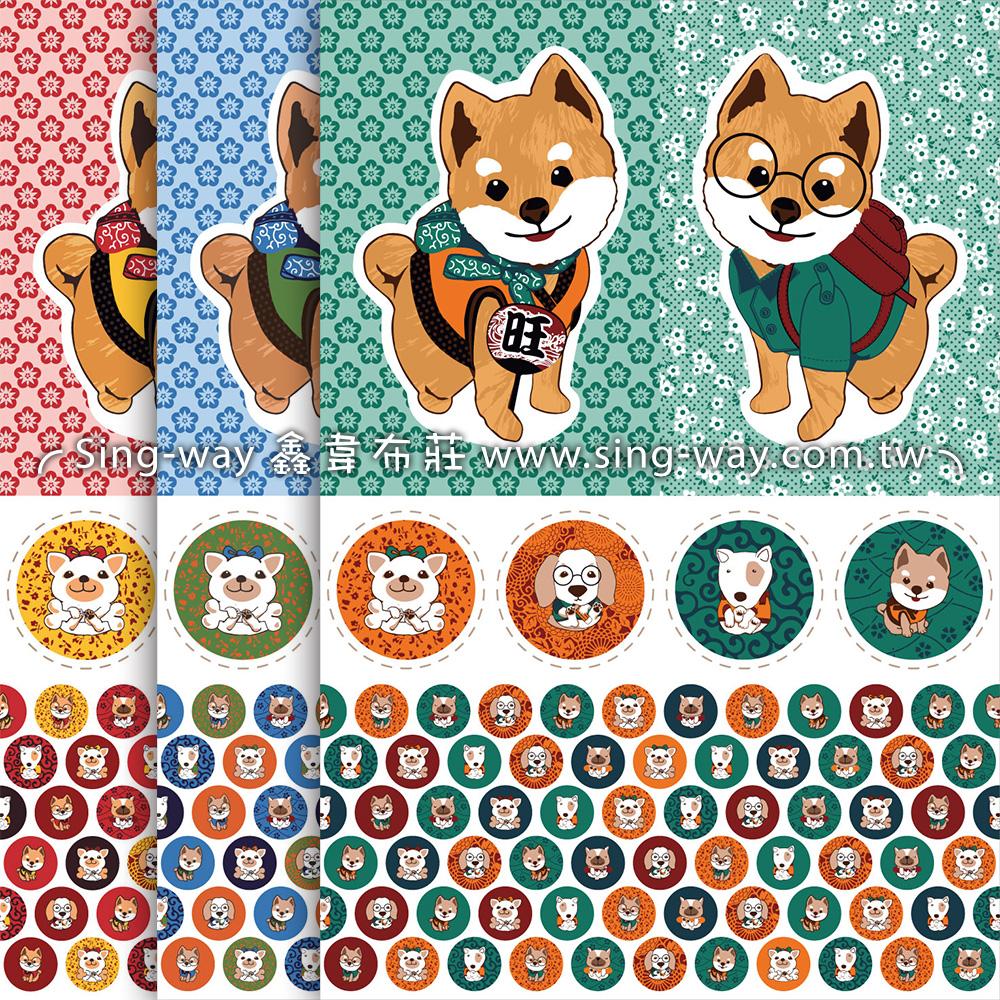 框框狗狗 定位布(2.5尺一圖) 汪汪 寵物犬 柴犬 鬥牛犬 牛頭梗 吉娃娃 手工藝DIy拼布布料 CA1200010