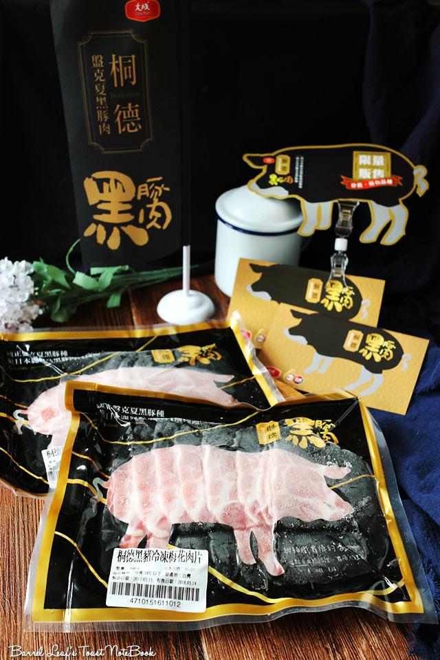 蔬菜蕃茄豬肉鍋_大成桐德黑豚 dachan-food-pork (1)