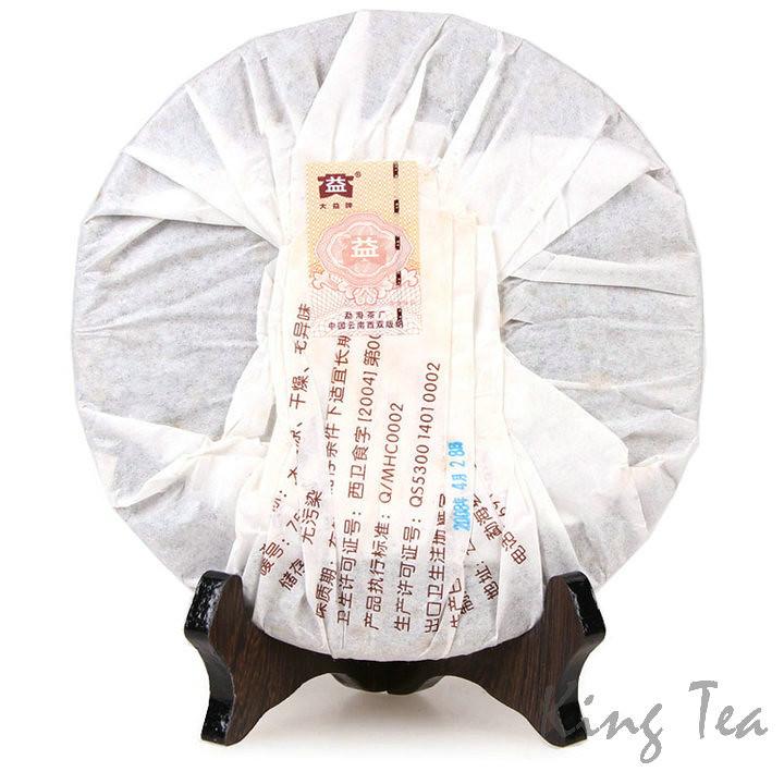 2008 TAE TEA DaYi 7572 Bing Cake 357g YunNan Menghai Puerh Ripe Cooked Tea Shou Cha