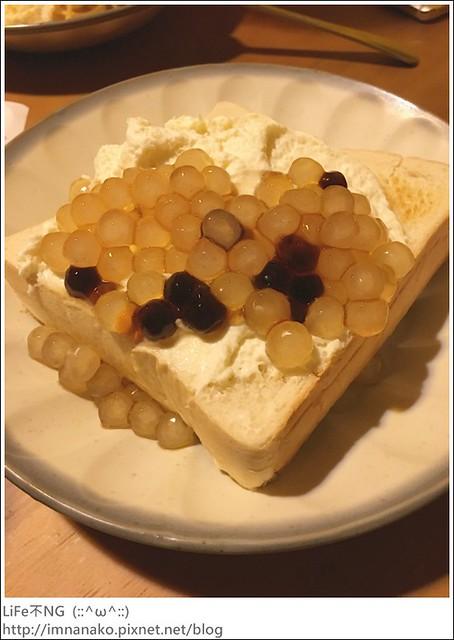 板橋早午餐-快樂蜂