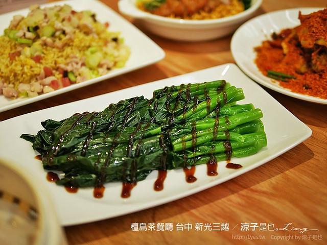 檀島茶餐廳 台中 新光三越 6