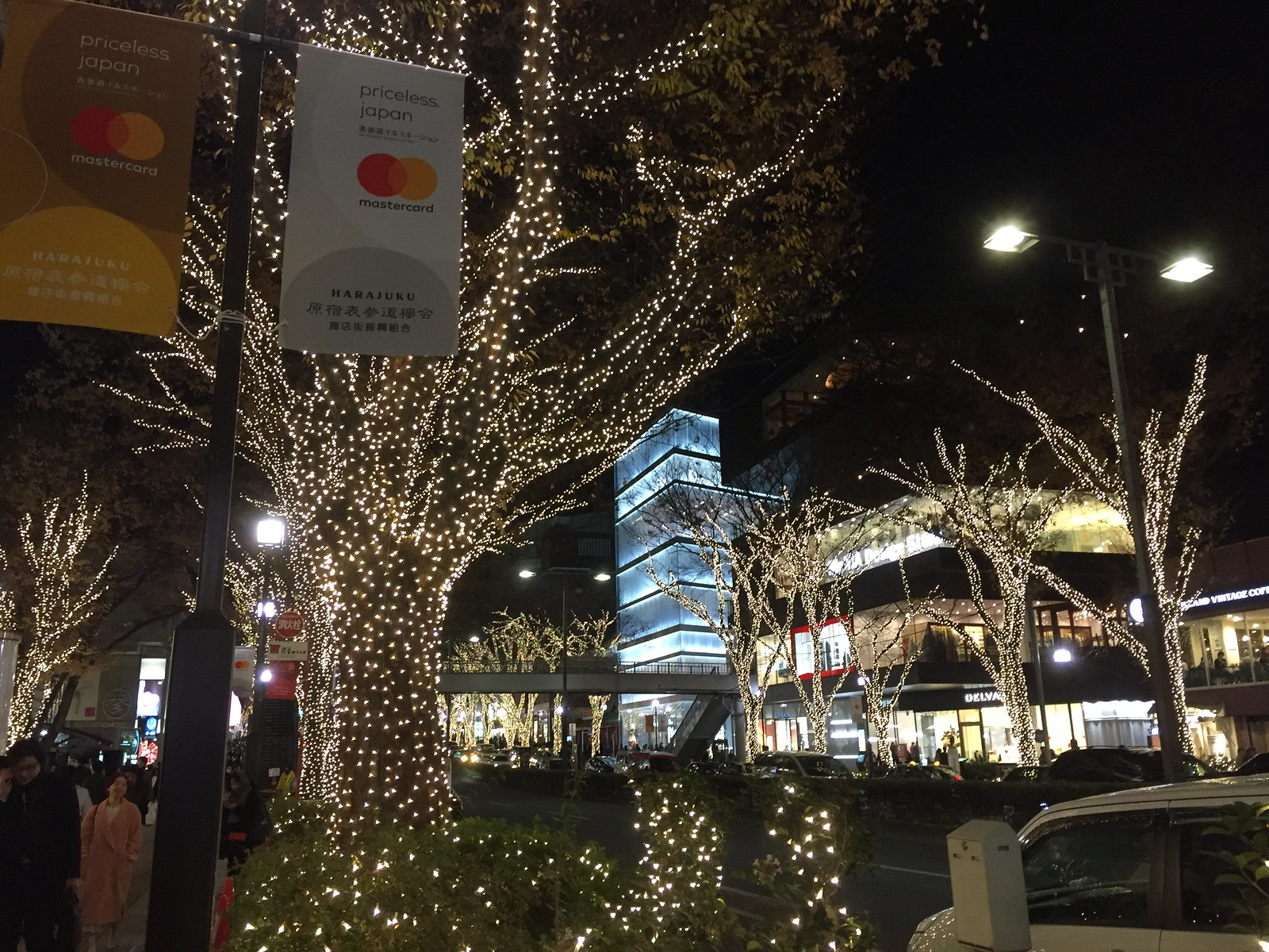 12. Omotesando at night