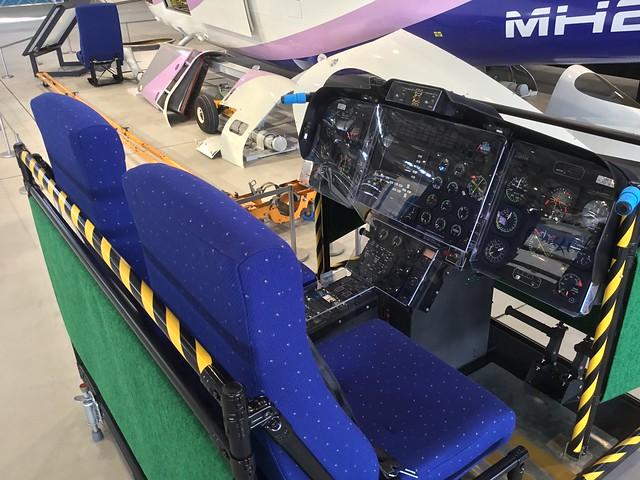 あいち航空ミュージアム MH-2000 IMG_1573