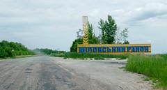 Milovskiy Rayon (Ukraine) - The last Rayon of Ukraine