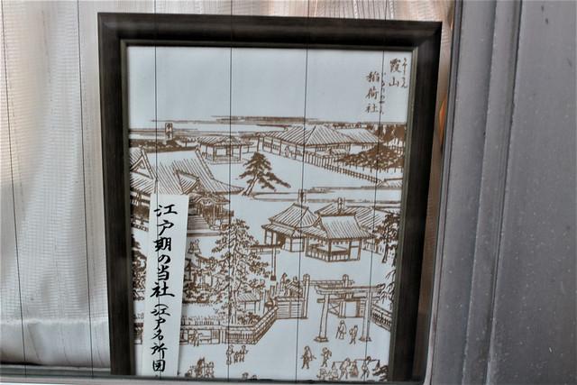sakuradajinja_syogatsugosyuin008