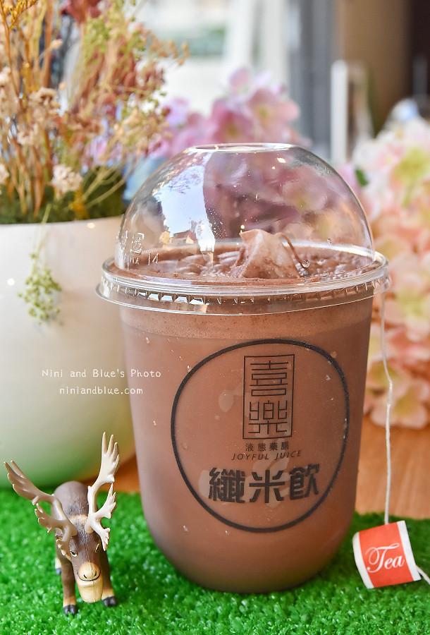 喜樂液態藥膳飲料 中國醫16