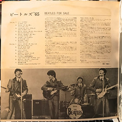 THE BEATLES:BEATLES FOR SALE(JACKET C)