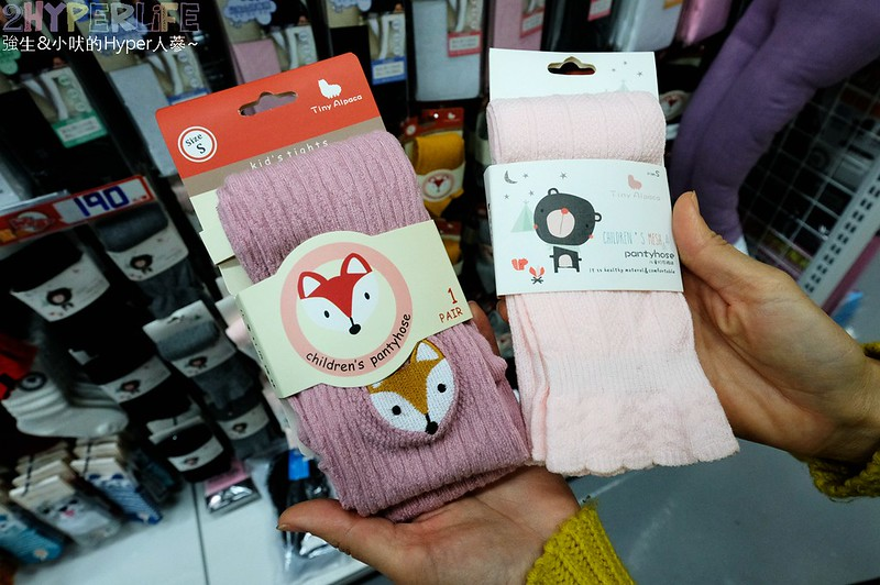 WOBO 襪寶棉織用品暢貨中心 (47)