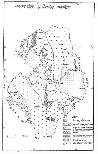 बस्तर जिला भूवैज्ञानिक मानचित्र