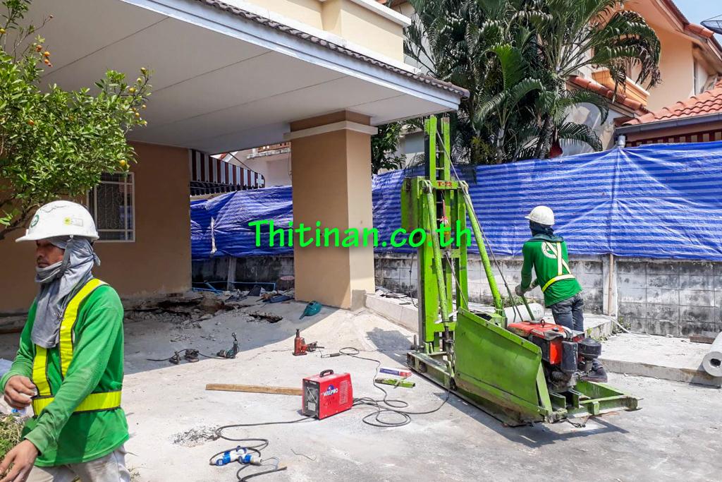 งานตอกเสาเข็มไมโครไพล์ แก้ปัญหาบ้านทรุด โครงการบ้านจัดสรร หมู่บ้านวรารมย์ บางพลี-ตำหรุ