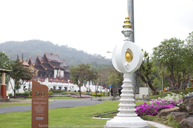 King Rama Honor Park