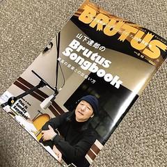 「山下達郎のBrutus Songbook 最高の音楽との出会い方」特集号❗️買ったー。