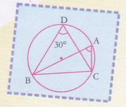 cbse-class-9-maths-lab-manual-angles-in-the-same-segment-6
