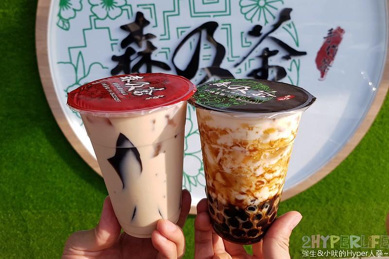 清水森及茶 (5)