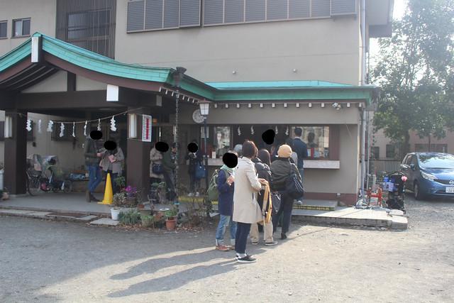 hinoyasaka-gosyuin03011