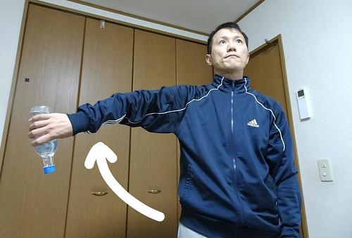 棘上筋の体操