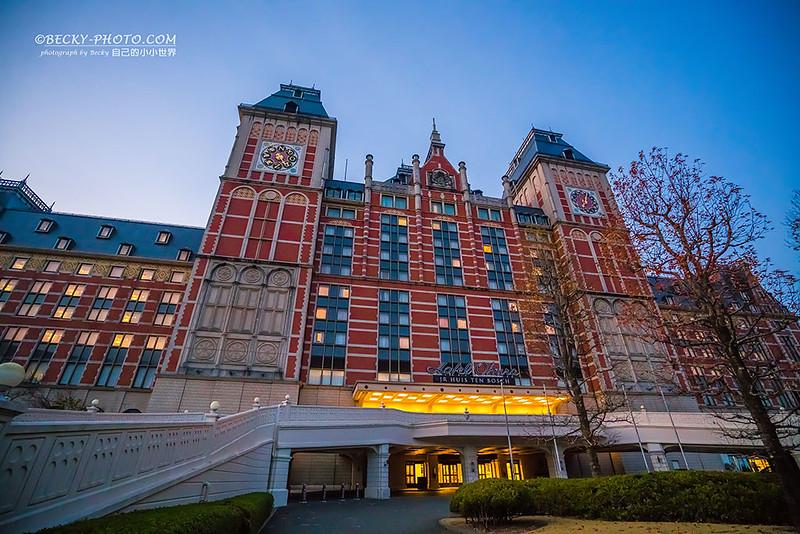 JR豪斯登堡大倉酒店