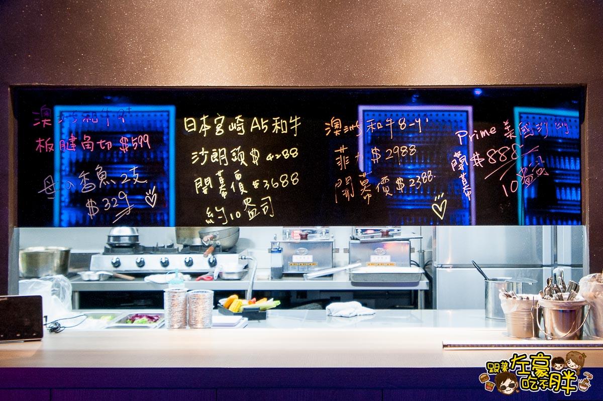 開烤bar-炭火精品燒肉-13