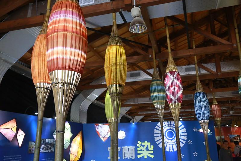 宜蘭染布製造的燈具