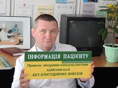 Роман_Шустик