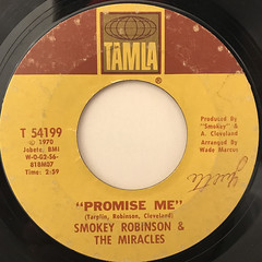 SMOKEY ROBINSON & THE MIRACLES:THE TEARS OF A CROWN(LABEL SIDE-B)