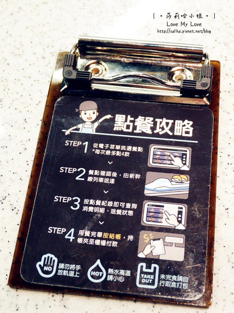 台北西門站附近美食餐廳壽司sushi推薦點爭鮮 (9)