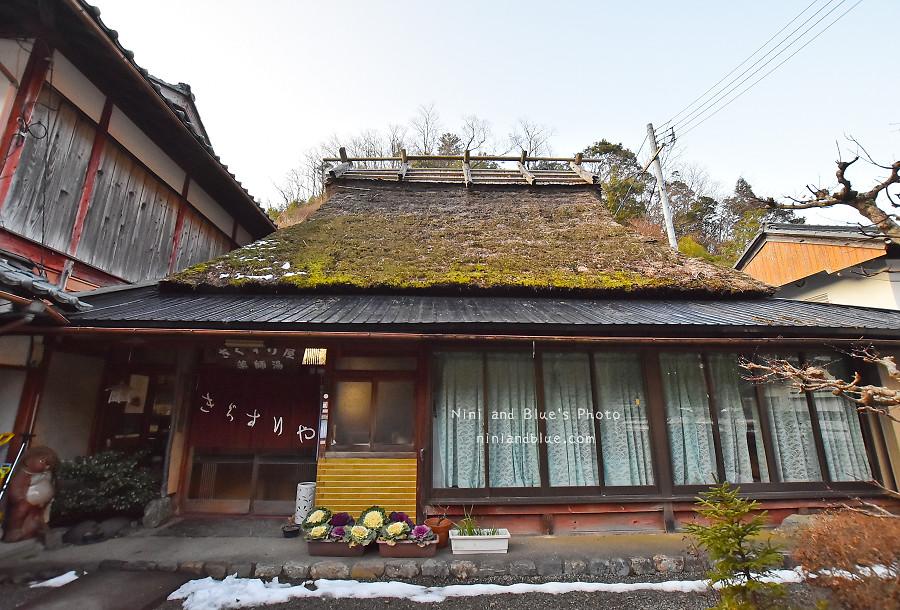 日本 美山住宿 生藥屋溫泉旅館17
