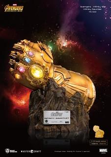 這...這太霸氣啦~! 野獸國 Master Craft 系列《復仇者聯盟3:無限之戰》無限手套 Infinity Gauntlet MC-004 1/15 比例雕像作品