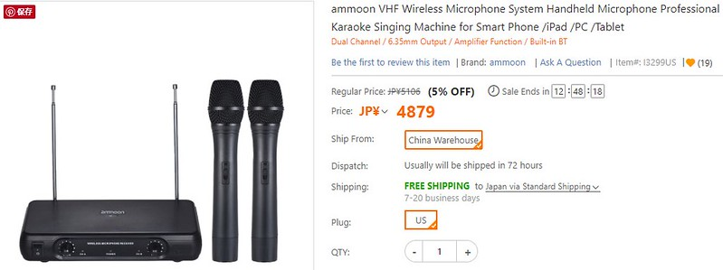ammoon VHF Wireless Microphone System (1)