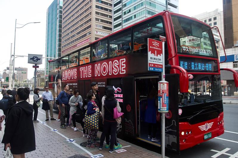 雙層觀光巴士遊台北市