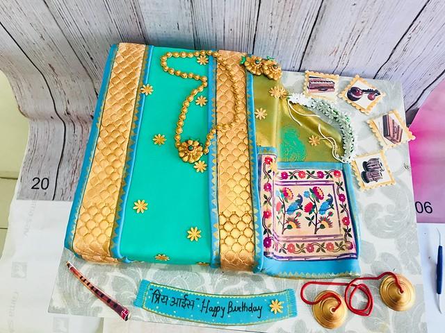 Cake by Deepali Deshpande