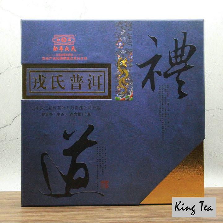 2012 ShuangJiang MengKu Li Dao Cake   Bing 1000g  YunNan LinCang Puerh Raw Tea Sheng Cha