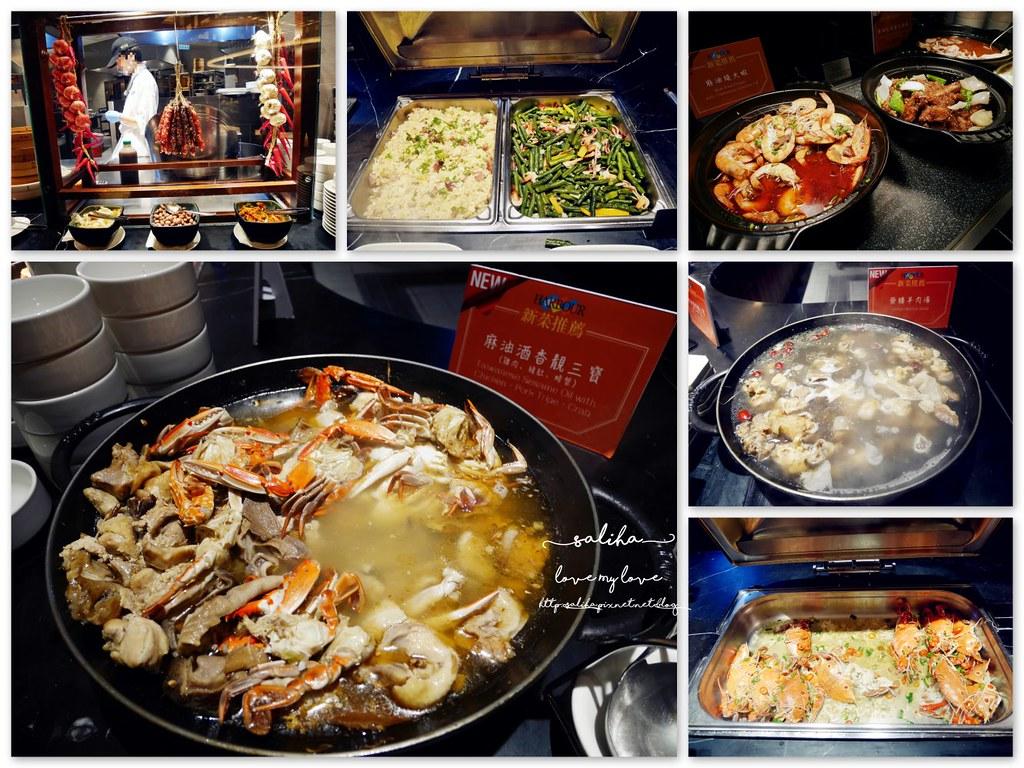 台北大安漢來海港餐廳-敦化店 (41)