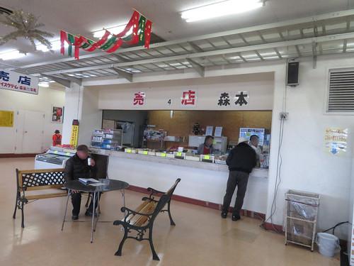 金沢競馬場の森本町会売店