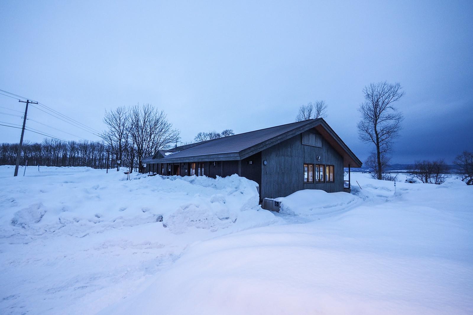 Mt. Goryo and Kami-Sunagawa Ski Field Ski Touring (Hokkaido, Japan)