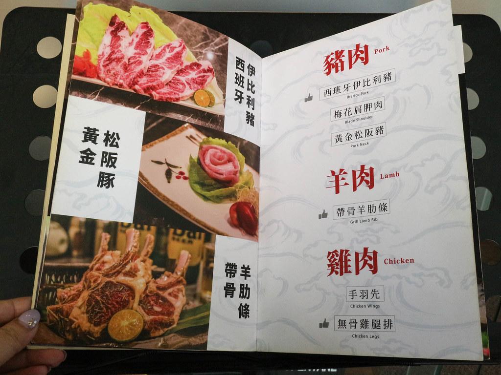 原月日式頂級帝王蟹燒烤吃到飽 (4)