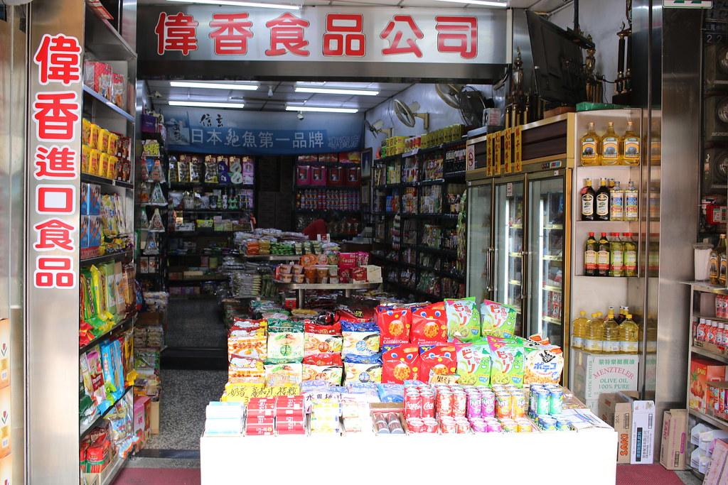 三鳳中街 (16)
