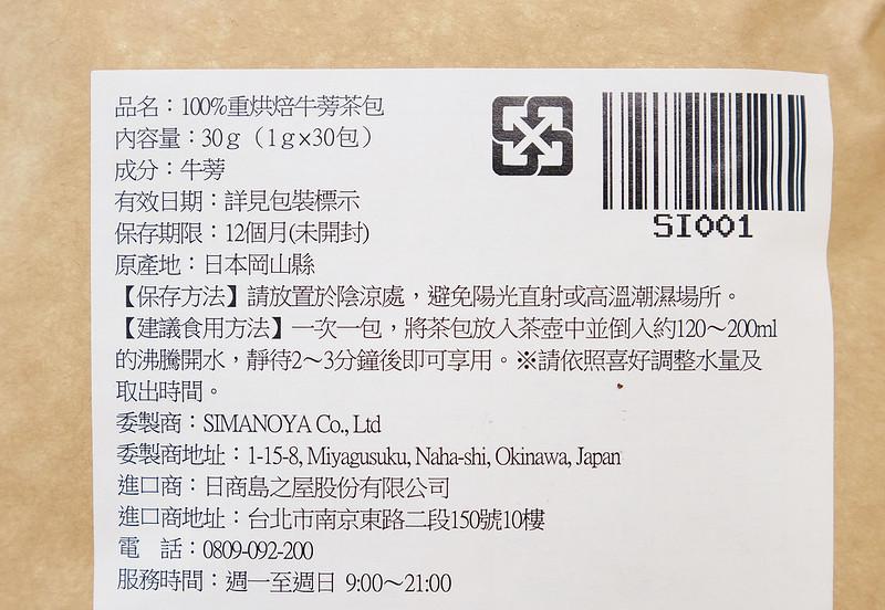 DSCF4151
